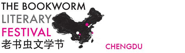 cd-home_logo