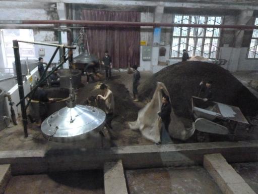 Moutai Factory