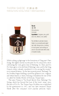 Baijiu TEG sample_Page_3