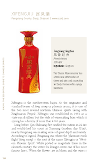 Baijiu TEG sample_Page_4