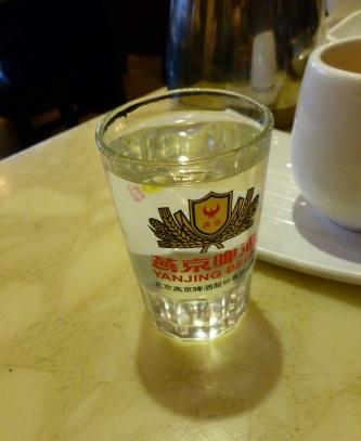 cup of jiu