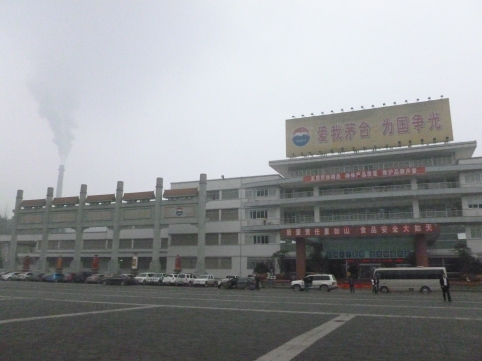 Moutai Distllery Exterior